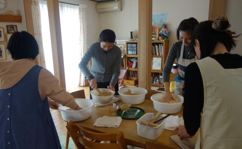 【開催レポ♪】学びあいの味噌づくり(2/25味噌づくりの会)